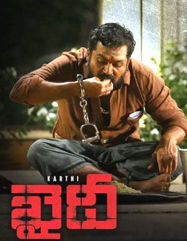 Khaidi Movie Review Rating Story Cast And Crew In 2020 Telugu Movies Download Hd Movies Download Telugu Movies