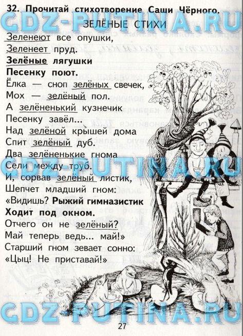 Оптимизированный универсальный учебник английского драгункин скачать