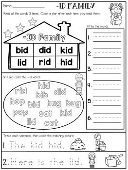 Cvc Word Family Worksheets Distance Learning With Images