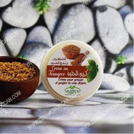 كريم الحلبة لتكبير Fenugreek Beauty Recipe Fenugreek Oil