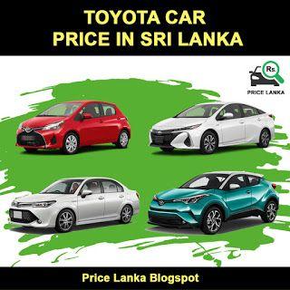 Toyota Car Price In Sri Lanka 2019 Toyota Cars Car Prices