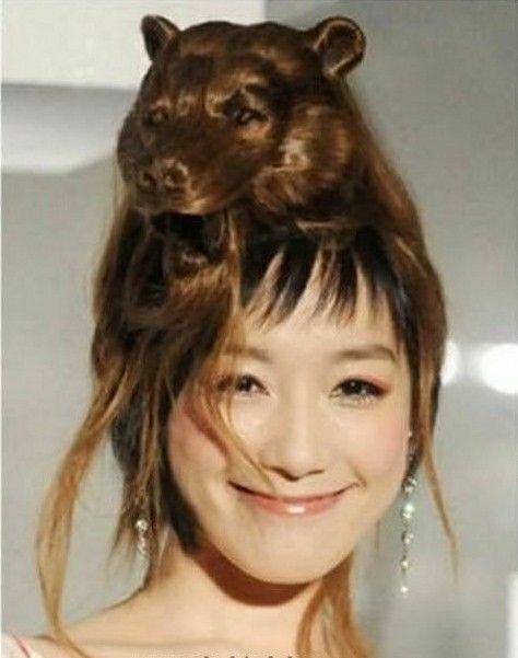 Pin By Pualani Rife On Hair Hair Styles Crazy Hair Lizard Haircut