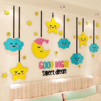 nursery wall decals children wall decal vinyl stickers funny wall stickers cute decals Cute animal wall decal wall stickers for kids
