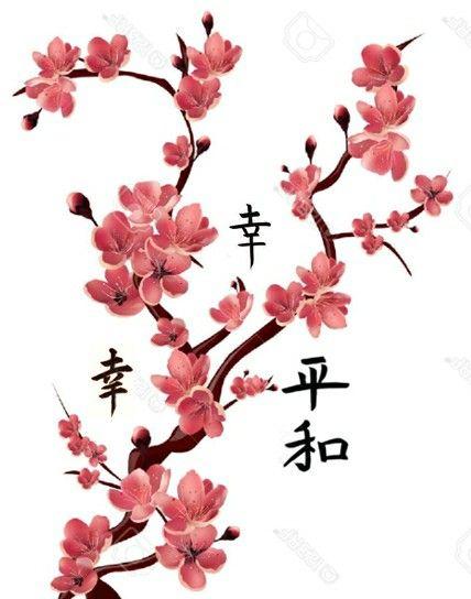 Branche De Cerisier Japonais Fleur De Cerisier Japonais Art De Fleur De Cerisier Croquis De Fleurs