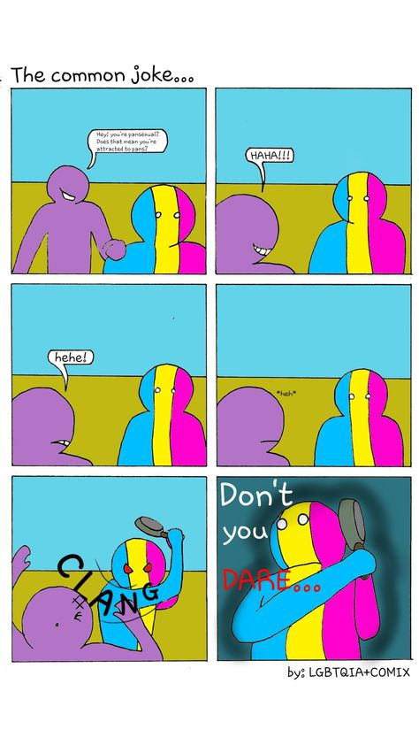 The common joke (pansexuality lgbt)