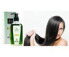 مغذي لفروةة الرأس ومانع للتساقط الان مع زيت جدايل الاصلي Skin Care Beauty Cosmetics Hair Skin