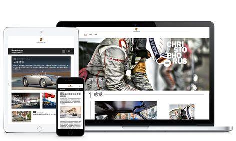 Das Porsche-Newsroom spricht jetzt Chinesisch - Blogomotive