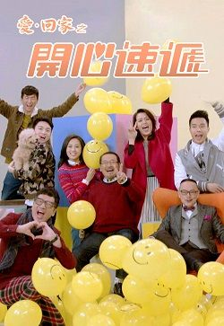 Watch online and download free asian drama, movies, shows | Watch it