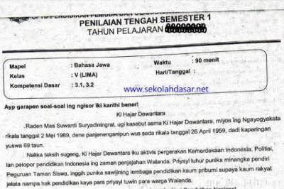 Soal Uts Penilaian Tengah Semester 1 Bahasa Jawa Kelas 5 Kelas Lima Penilaian Kurikulum