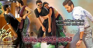 Page Not Found Sinhala Subtitle Portal In 2020 Movie Blog Download Free Movies Online Subtitled