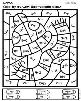 Math Coloring Sheets Color By Code For Winter Crafts Hw