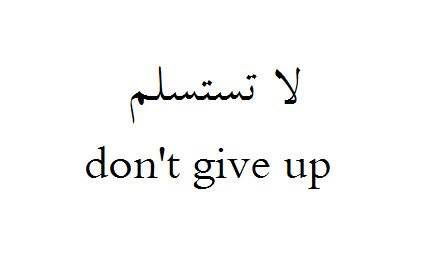 Arabic Tattoo Quotes Tumblr Google Search Tattoos Hennas - Interesting arabic tattoos meaning pictures