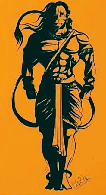 Pin By Haryram Suppiah On Monkey God Lord Hanuman Wallpapers