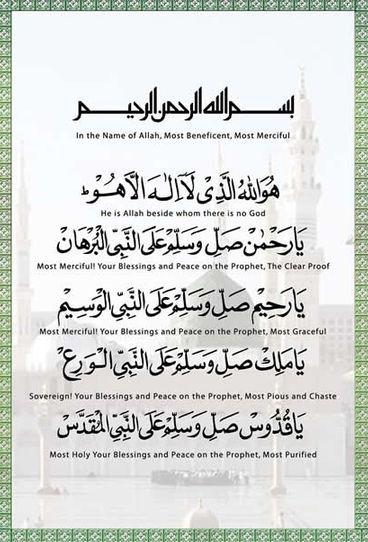 Salat and Salam Learn quran, #learn #quran translation,quran mp3