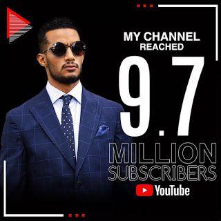 محمد رمضان يشكر جمهوره على يوتيوب بعد تخطي عدد متابعيه 9 7 مليون مشترك Mens Sunglasses Men Style
