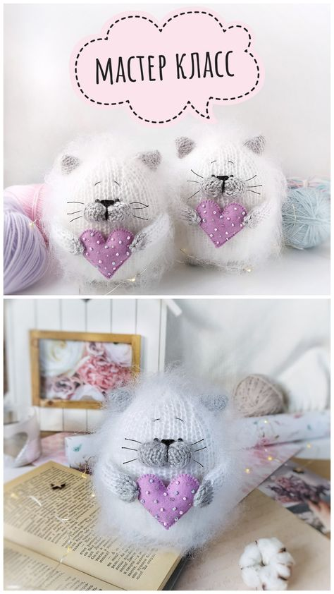 Мастер-класс вязаный кот, амигуруми схема вязания котика, описание вязания игрушки