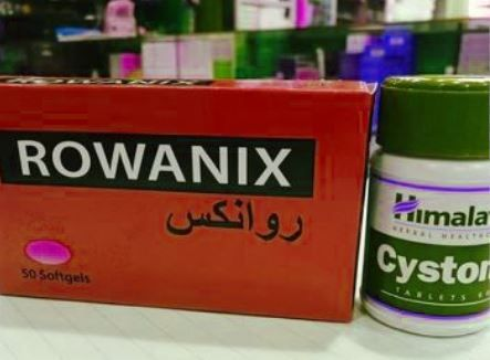 طبيبكم دواء Rowanix روانكس Coffee Cans Drinks Coffee