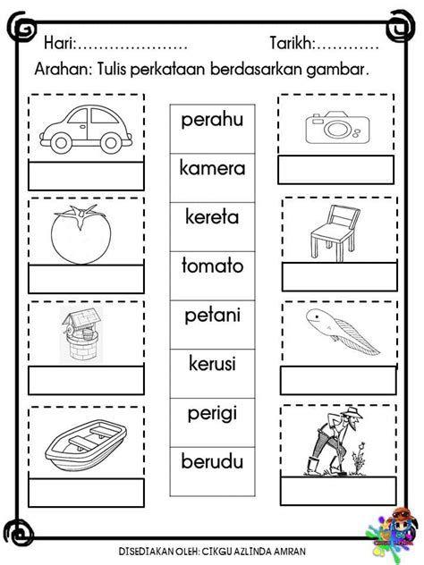 Latihan Bahasa Melayu Tadika 6 Tahun Pdf