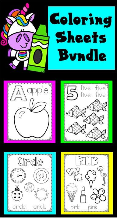 Pre K And Kinder Coloring Pages Bundle Preschool Coloring Pages Math Center Activities Kindergarten Resources
