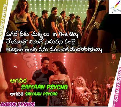 Psycho Saiyaan Song Lyrics From Saaho 2019 Telugu Movie Song Lyrics Songs Lyrics