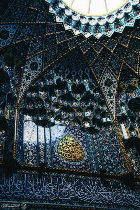 Epingle Sur Art Islamique
