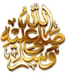List of arabic calligraphy love prophet muhammad pictures