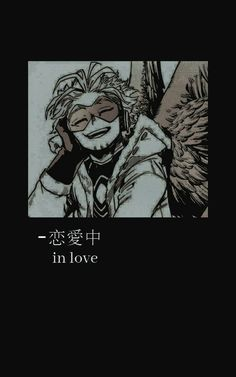 Bnha Is Here In 2020 Aesthetic Anime Hero Wallpaper Cute Anime Wallpaper