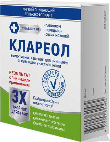 После этого назначается противовирусное средство от папиллом, а ...