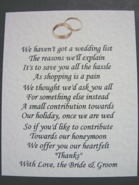 40 Wedding poems asking for money gifts not presents - Ref: no 2 | eBay