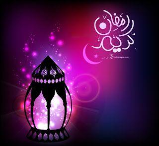 صور رمضان كريم 2021 تحميل تهنئة شهر رمضان الكريم Art Drawings For Kids Islamic Art Neon Signs