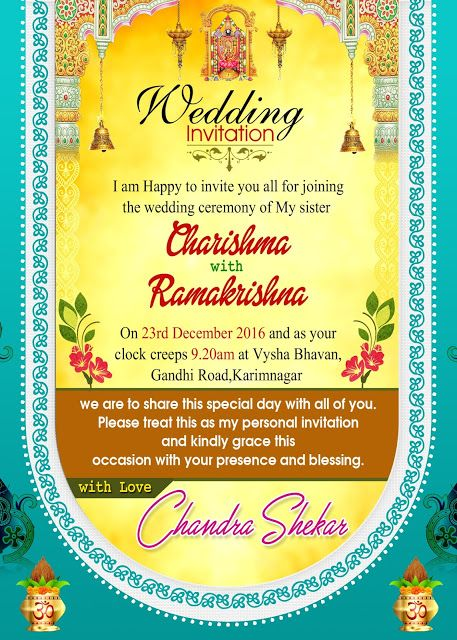 Indian Wedding Invitation Wordings Psd Template Free For Brothers Hindu Wedding Invitations Indian Wedding Invitations Indian Wedding Invitation Cards