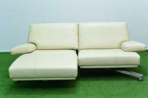Wit Lederen Design Bank.Zgan Witte Leren Leolux Edorado Designbank Verstelbaar