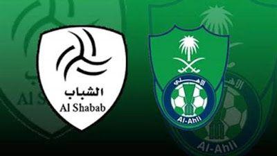 مشاهدة مباراة الاهلي والشباب بث مباشر اليوم الجمعة 05 04 2019 الدوري السعودي Sport Team Logos Juventus Logo Team Logo