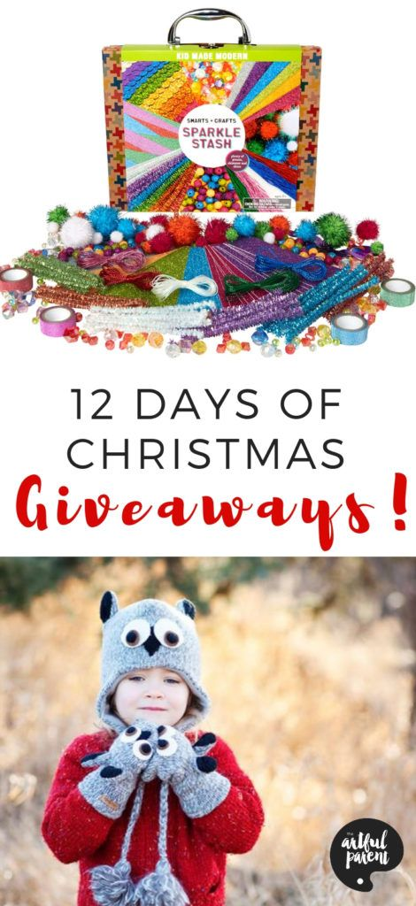 Christmas Giveaways For Kids.12 Days Of Christmas Giveaways The Artful Parent Kids