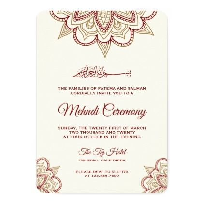 Hindu Indian Wedding Invitations Indian Wedding Invitation Cards Orange Wedding Invitations Wedding Invitation Cards
