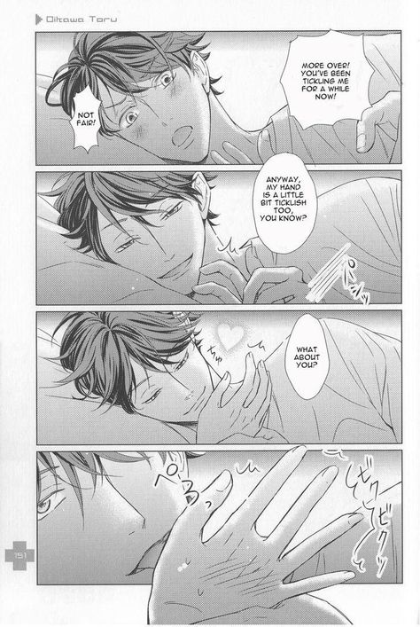 Haikyuu Boys x Reader 🌙 ~ ☁️ ©️ Credits To The Publisher and Auth… #fanfiction #Fanfiction #amreading #books #wattpad
