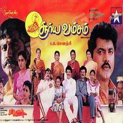 Suryavamsam Songs Songs Mp3 Song Movie Songs
