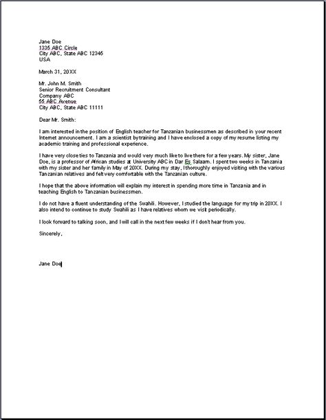 Librarian Application Letter This Sample Job Request For Rotation