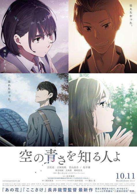 Anohana Team's Her Blue Sky Anime Film Reveals Aimyon Theme Song in Trailer