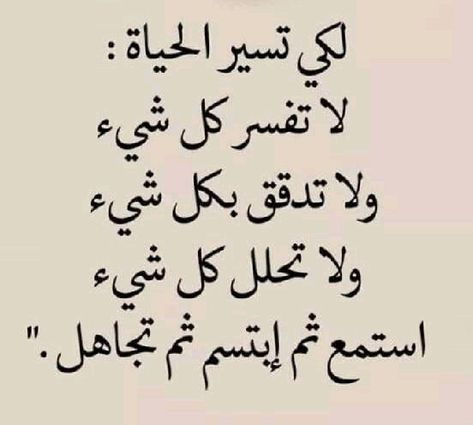 Pin By Hasan Zubi On التاسعه مساء Arabic Arabic Calligraphy Calligraphy