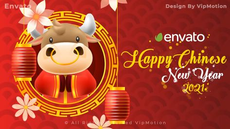 Chinese New Year Greeting Animation - After Effects Template