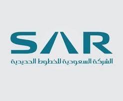 متابعات الوظائف الشركة السعودية للخطوط الحديدة شار تعلن عن توفر وظائف شاغرة لحملة الدبلوم واعلى بعدة مدن وظائف سعو Gaming Logos Nintendo Wii Logo Atari Logo