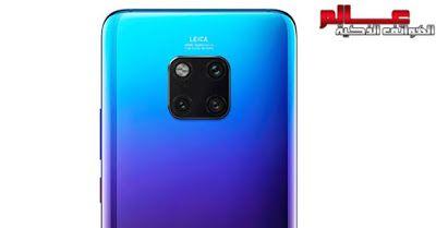 مواصفات و مميزات هواوي ميت Huawei Mate 20 Pro Best Camera Huawei Camera Phone