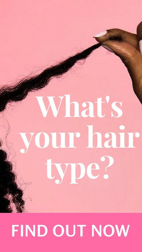 Do You Have 4a 4b Or 4c Hair Type This Quick Quiz Will Tell You