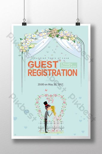 Small Fresh And Concise Wedding Sign In Area High Definition Creative Display Board Psd Free Download Pikbest Wedding Signs Invitation Card Design Wedding Reception Signs
