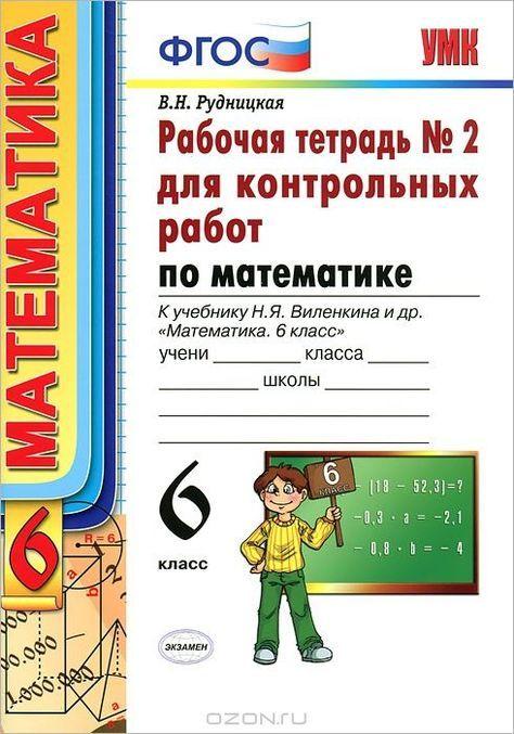 Английский с удовольствием 3 класс книга студента ответы на задания