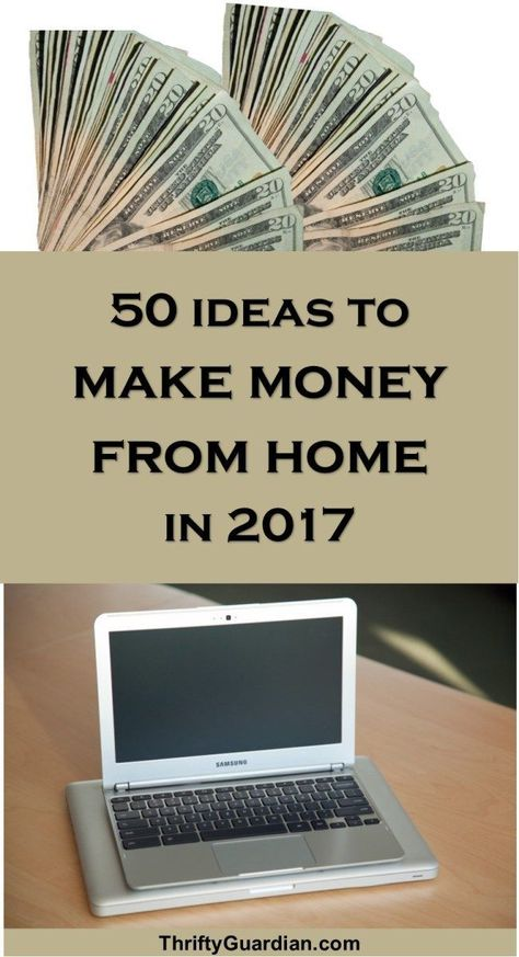 How To Make Money On The Internet 2017