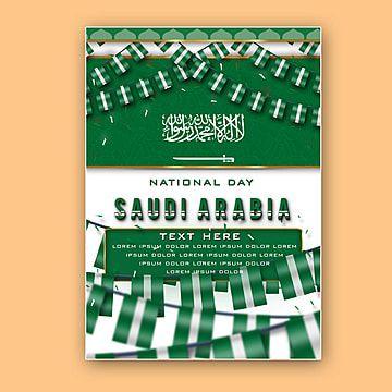 Saudi Arabia Poster For National Day 23 September Independence Day Poster Day Patriotic Celebration