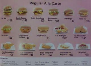 A La Carte Mcdonalds.Regular Ala Carte Mcdonald S Business Meeting Venue
