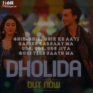 Loveyatri Song Lyrics Dholida Lyrics Song Lyrics Songs
